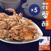《小鯨先生》原味花蟹酥(20gx5包/盒)