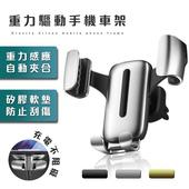 《AIRSHIP》鋁合金質感飛艇車用手機支架(4-6吋適用)(太空銀)