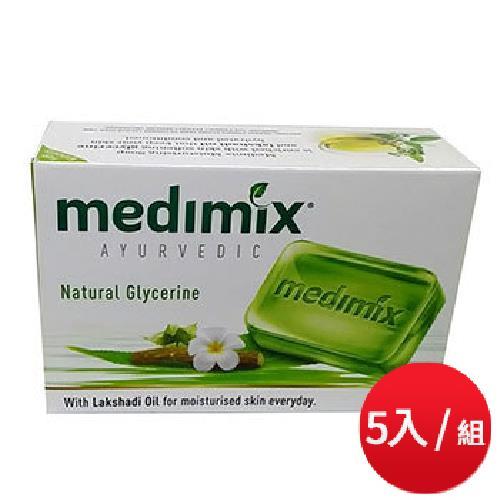 《Medimix 美秘使》印度美肌皂 125gX5顆/組(寶貝)