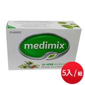 印度美肌皂 125gX5顆/組