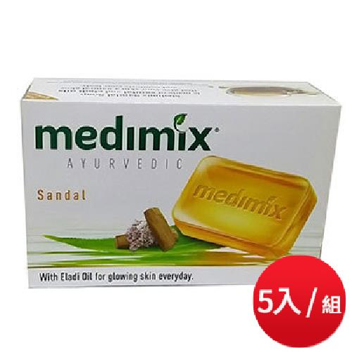 《Medimix 美秘使》印度美肌皂 125gX5顆/組(檀香)