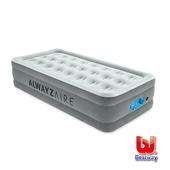 《Bestway》Twin單人新布面加高AC自動充氣床-白 67623