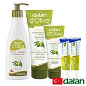 《土耳其dalan》頂級橄欖全效滋養五件組買就送歐美香氛皂一入(隨機出貨)