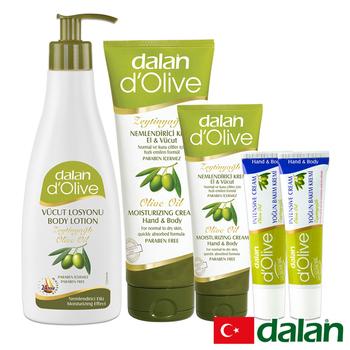 《土耳其dalan》頂級橄欖全效滋養五件組