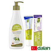 《土耳其dalan》頂級橄欖全身滋養修護乳液250ml+橄欖深層強效滋養手足修護霜20mlX2買就送歐美香氛皂一入(隨機出貨)