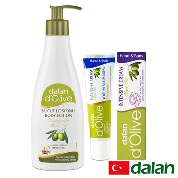 《土耳其dalan》頂級橄欖全身滋養修護乳液250ml+橄欖深層強效滋養手足修護霜20mlX2好禮三重送(贈品不累贈,依訂單結帳金額門檻擇一贈送)