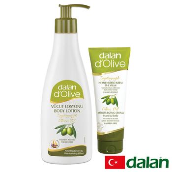 《土耳其dalan》頂級橄欖全身滋養修護乳液250ml+橄欖身體護手滋養修護霜75ml-買就送歐美香氛皂一入(隨機出貨)