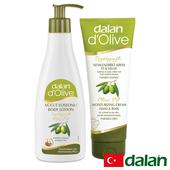 《土耳其dalan》頂級橄欖全身滋養修護乳液250ml+橄欖身體護手滋養修護霜250ml買就送歐美香氛皂一入(隨機出貨)