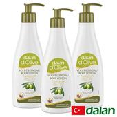 《土耳其dalan》頂級橄欖全身滋養修護乳液 3入組買就送歐美香氛皂一入(隨機出貨)