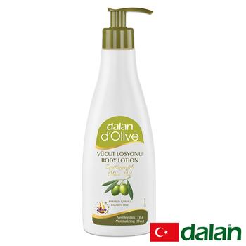 《土耳其dalan》頂級橄欖全身滋養修護乳液250ml買就送歐美香氛皂一入(隨機出貨)