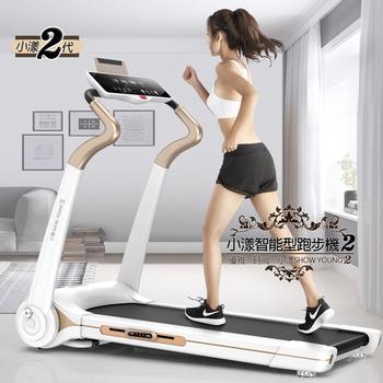 《X-BIKE》2代小漾智能型跑步機/小台跑步機__小漾SHOW YOUNG 2(2代小漾)