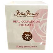 《Bella Beauty》玫瑰水漾防曬美白素顏霜30ml+10ml/瓶 $398