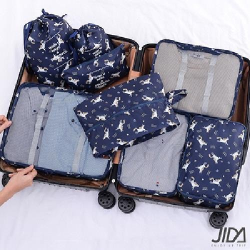 《JIDA》290T雙面斜紋防水柔感全新旅遊收納8件套(藍色獨角獸)