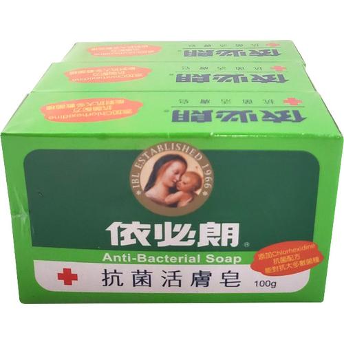 《依必朗》抗菌活膚皂(100g*3/組)
