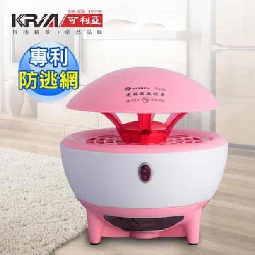 《KRIA 可利亞》忽必獵光觸媒捕蚊燈 KR-MK08