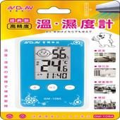 《聖岡科技》聖岡科技 經典款GM-108A溫濕度計1入(顏色隨機)(GM-108A)