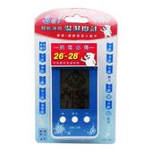 《聖岡科技》聖岡科技 3合1 GM-108智能液晶溫濕度計1入(顏色隨機)(GM-108)