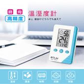 《聖岡科技》聖岡科技 時尚高精度GM-651溫溼度計1入(顏色隨機)(GM-651)