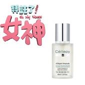 《CELLAPY》A.Repair修復再生精華液(40ml/瓶)