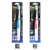 《PROSONIC》PROSONIC 超音波電動牙刷 附電池 簡約造型(顏色隨機)