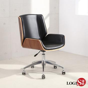 LOGIS 皮革主管椅 護頸護肩護腰 電腦椅 事務椅 工作椅 電視劇 辦公坐椅 書房和室 BA50(黑皮咖啡背)