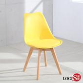 LOGIS 實木粗腿餐桌椅 閒椅 公婆椅 造型椅 餐桌椅 餐椅 桌椅 辦公椅 會議椅 洽談椅【X855】(黃)