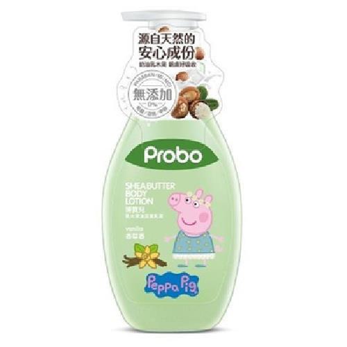 《博寶兒》乳木果油滋養乳液-香草(480ml/瓶)