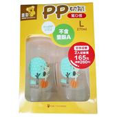 《優生》喜多PP奶瓶(寬口葫蘆L270ml2入)