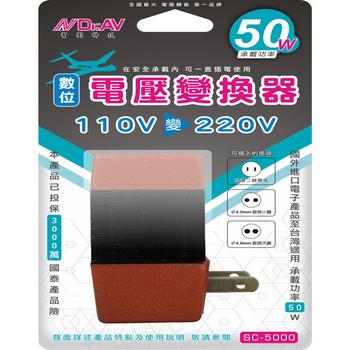 《聖岡科技》聖岡科技 SC-5000 數位電壓變換器(SC-5000)