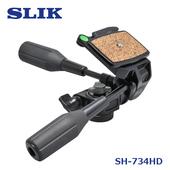 《日本 SLIK》SH-734HD BK 三向雲台