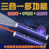 《光之圓》光之圓 CY-LR2011 三合一紅光單點高功率雷射燈(CY-LR2011)
