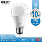 《太星電工》10W超節能LED燈泡10入(白光)