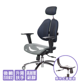 《GXG》GXG 高雙背網座 電腦椅 (升降扶手)  TW-2804 LUA2(7色可選)