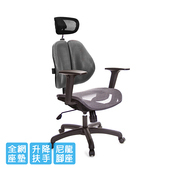 《GXG》高背網座 雙背椅 (升降扶手)  TW-2802 EA2(七色可選)