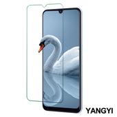 《YANGYI揚邑》Samsung Galaxy A20/A30/A40s/A50 鋼化玻璃膜9H防爆抗刮防眩保護貼(非滿版鋼化膜)