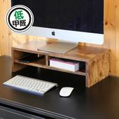 《BuyJM》低甲醛復古防潑水雙層螢幕架/桌上架(復古)