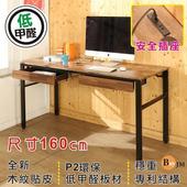 《BuyJM》低甲醛工業風復古160公分雙抽屜穩重工作桌/電腦桌(復古)
