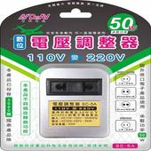 《聖岡科技》聖岡科技 SC-5A 數位電壓調整器 1入(SC-5A)