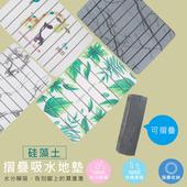 第三代日本硅藻土地墊(白色大理石)