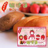 《預購-貓德蓮》草莓馬德蓮蛋糕6入/盒(x3盒)