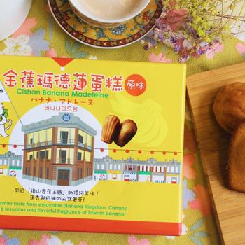 《預購-貓德蓮》金蕉瑪德蓮蛋糕(原味) 6入/盒(x3盒)