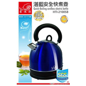 《豪通海》豪通海HTI-2100SB 湛藍安全快煮壺 (1.8 L)1入(HTI-2100SB)