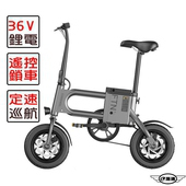 《e路通》(客約)ES-T2 親樂 鋁合金 36V鋰電 7.5AH 定速 LED燈 親子電動車(質感灰)