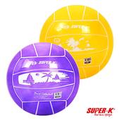 《艾可兒》SUPER-K。PVC沙灘排球15cm-紫/黃(隨機出貨)