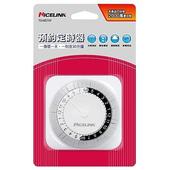 《NICELINK》【NICELINK】耐司林克 預約定時器-24小時 TS-MD1W(TS-MD1W)