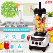 【勳風】全能級冰沙果汁機生機調理機(HF-3675)台灣製造(HF-3675)