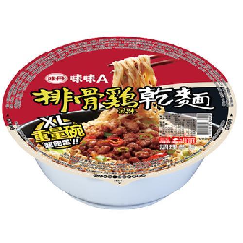 《味味A》排骨雞乾麵-重量碗(110g/碗)