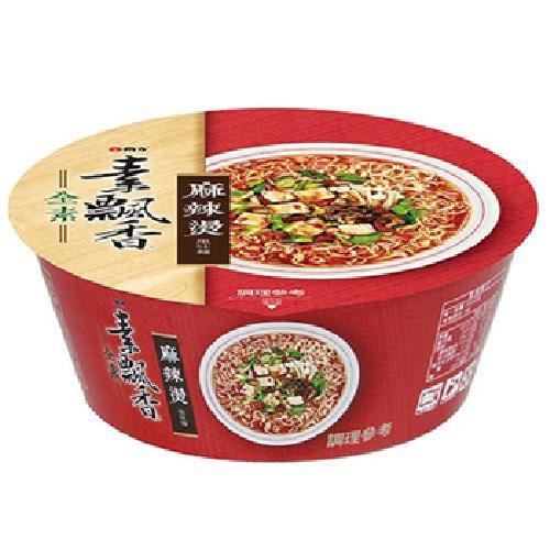 《素飄香》麻辣燙風味麵(95g/桶)