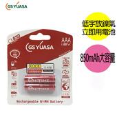 《華志》日本湯淺YUASA 4號 850mAh立即用充電池 4入(YUASA-4-4-850mAh)