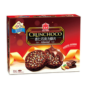 《義美》杏仁巧克力酥片 280g/盒(黑可可)